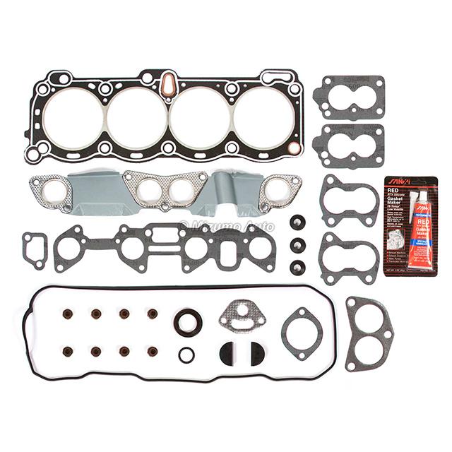 Fits 88-97 Honda Isuzu 2.6 SOHC 4ZE Head Gasket Set